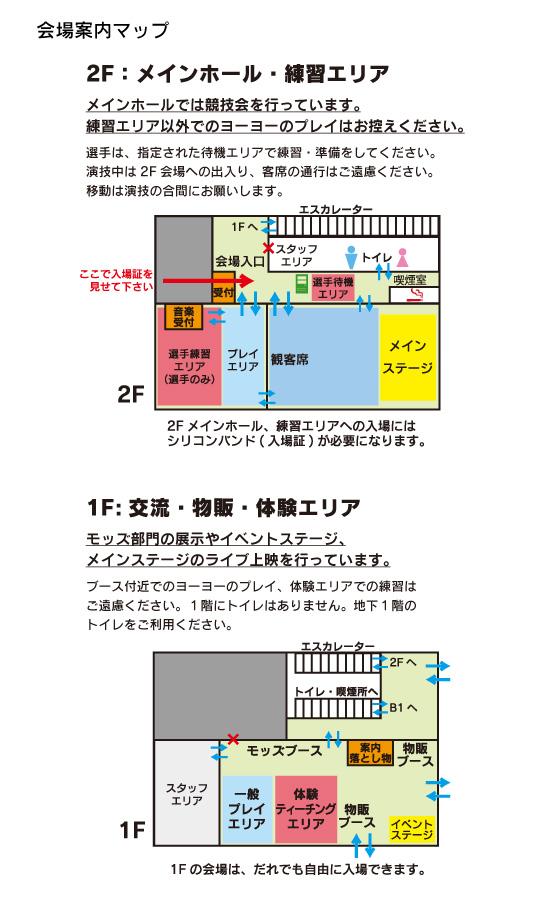 2015jn-floormap