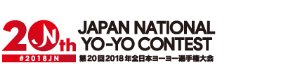 2018 Japan National Yo-Yo Contest