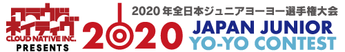 2020年全日本ジュニアヨーヨー選手権大会