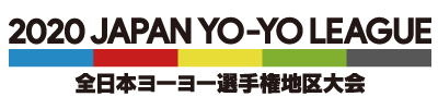 2020 JAPAN YO-YO LEAGUE